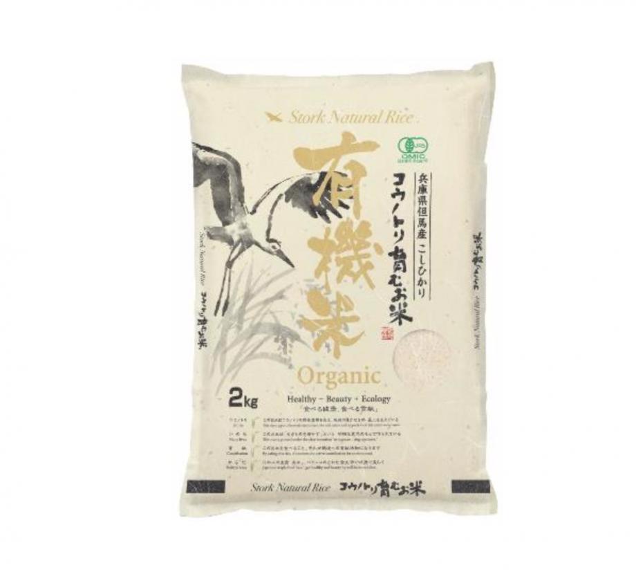 Riz bio japonais : produits japonais alimentaire